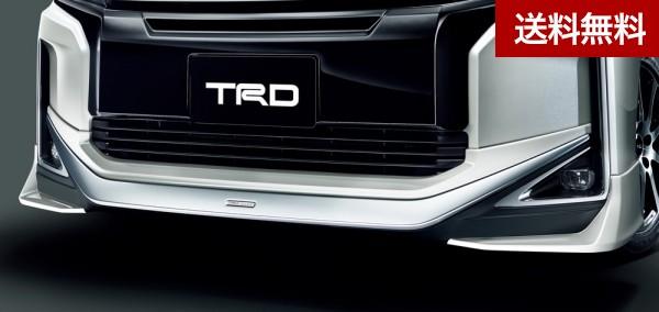 TRD ヴォクシー [ ハイブリッド V, X, / ガソリン V, X ] フロントスポイラー(LEDなし)(2019.1~ )ICS付車用 ブラック(202) |大型商品は個人宅発送不可/法人・西濃運輸支店止
