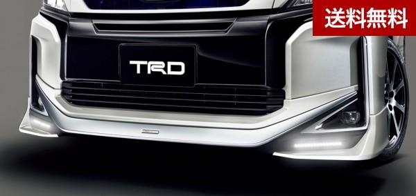 TRD ヴォクシー [ ハイブリッド X, / ガソリン X ] フロントスポイラー(LED付)(2019.1~ )ICS無車用 ブラック(202) |大型商品は個人宅発送不可/法人・西濃運輸支店止
