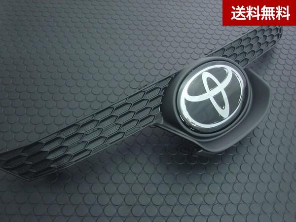 トヨタ カローラツーリング(21#系)フロントグリル(エンブレム付)ガソリン車用