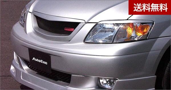 MPV(LW)MPV-01 フロントスポイラ-(LW5W/LWEW) 要 穴開け加工 |全商品マツダ販売店発送不可・大型商品は個人宅発送不可