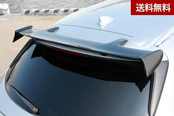 CX-8(KG) リアルーフスポイラー(MC前後) 素地(未塗装) |全商品マツダ販売店発送不可・大型商品は個人宅発送不可