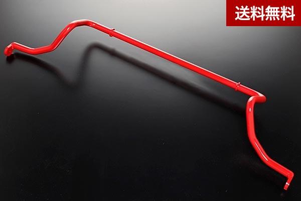 CX-8(KG2P) スポーツスタビライザー フロント |全商品マツダ販売店発送不可・大型商品は個人宅発送不可