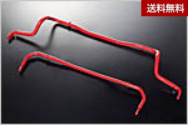 CX-8(KG2P) スポーツスタビライザー リア 4WD車  全商品マツダ販売店発送不可・大型商品は個人宅発送不可