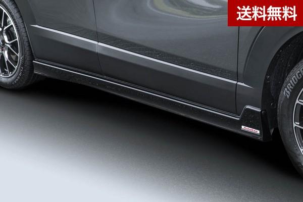 CX-30 DM-06 サイドアンダースポイラー ピアノブラック塗装済 |全商品マツダ販売店発送不可・大型商品は個人宅発送不可