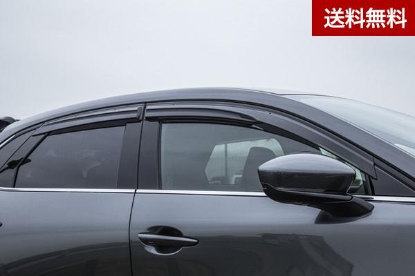 CX-30 スポーツサイドバイザー |全商品マツダ販売店発送不可・大型商品は個人宅発送不可