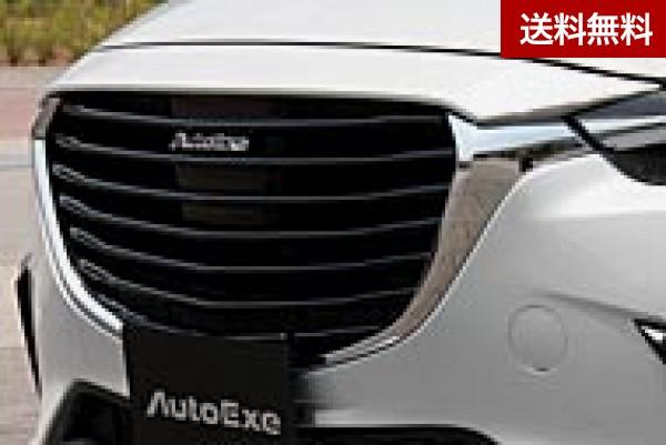 CX-3(DK5FW/ DK5AW) DK-05 フロントグリルガーニッシュ(ミリ波レ-ダ-装着車不可) |全商品マツダ販売店発送不可・大型商品は個人宅発送不可