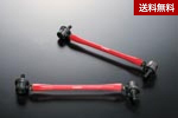 CX-3(DK5FW/ DK5AW) アジャスタブル スタビライザーリンク フロント |全商品マツダ販売店発送不可・大型商品は個人宅発送不可