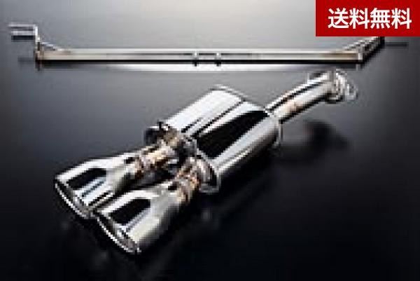 CX-3(DK5FW/ DK5AW) プレミアテールマフラー(センターデュアル) DK5FW(2WD) AT車 |全商品マツダ販売店発送不可・大型商品は個人宅発送不可