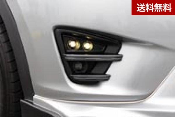 CX-5 KE-05 Styling Kit LEDデイタイムランプキット LEDフォグランプ車用 |全商品マツダ販売店発送不可・大型商品は個人宅発送不可