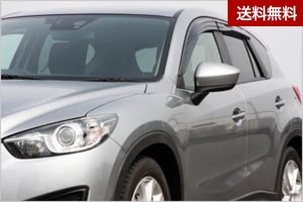 CX-5 スポ-ツサイドバイザ- (全車) |全商品マツダ販売店発送不可・大型商品は個人宅発送不可