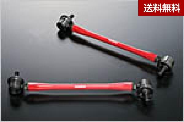 CX-5 KF アジャスタブルスタビライザーリンク 1台分(フロント&リア SET) |全商品マツダ販売店発送不可・大型商品は個人宅発送不可