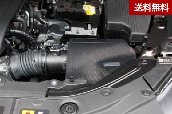 アクセラ(BM) BMEFS(ガソリンエンジン2.0L車用) ラムエアインテークシステム  全商品マツダ販売店発送不可・大型商品は個人宅発送不可