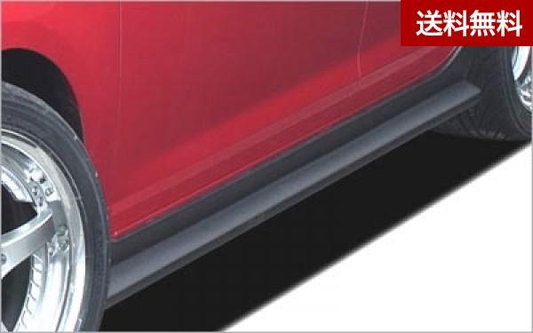 アクセラ(BK) BK-02 サイドスカートセット アクセラスポ-ツBK系(全車)(要穴開け加工)  |全商品マツダ販売店発送不可・大型商品は個人宅発送不可