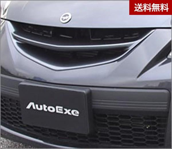 Mazdaspeed Axela(BK3P) BK-03 フロントグリル(マツダスピ-ド車専用)(純正バンパ-装着用) |全商品マツダ販売店発送不可・大型商品は個人宅発送不可