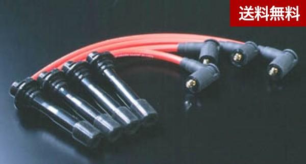 NB Roadster スポーツプラグコード(NB8C)((車体NO.NB8C-200001~用) |全商品マツダ販売店発送不可・大型商品は個人宅発送不可