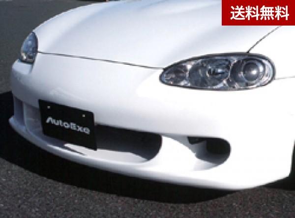 NB Roadster NB-02(後期)フロントノーズ(純正FOG装着不可)(NB8C/NB6C・200001~ ) |全商品マツダ販売店発送不可・大型商品は個人宅発送不可