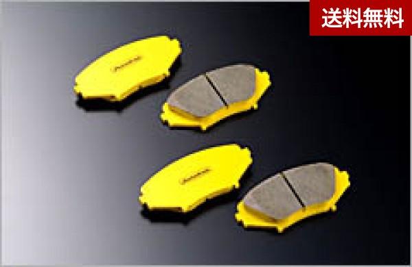 MPV(LY3P)スポーツブレーキパッド (全車) (全車) フロント, フカヤスグン:af309f7e --- sunward.msk.ru