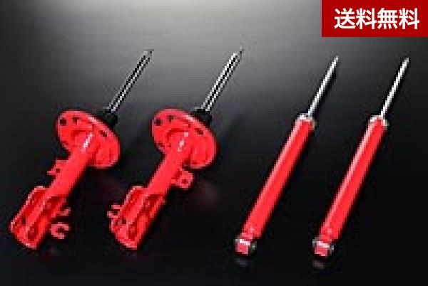 CX-5(KE2FW/KE2AW) スポ-ツダンパ- (ツインチュ-ブ・ガス減衰力固定式)KE2FW/KE2AW