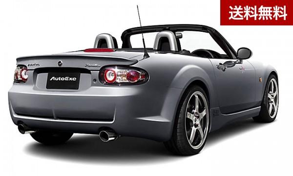 NC RoadsterNC-03(NCEC-~299999) リアバンパー(牽引フック使用不可) |全商品マツダ販売店発送不可・大型商品は個人宅発送不可