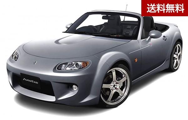 NC Roadster NC-03(NCEC-~299999) フロントノーズ(要純正FOG,牽引フック使用不可) |全商品マツダ販売店発送不可・大型商品は個人宅発送不可