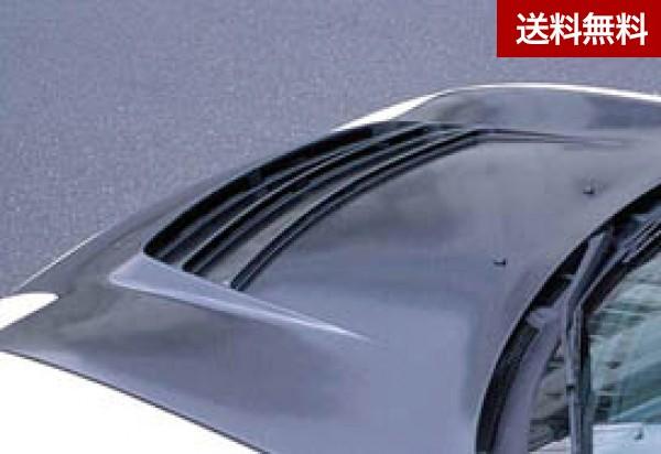 RX-7 FD3S FD-02 カーボンボンネットフード(カ-ボンプリプレグ製 ・要塗装) |全商品マツダ販売店発送不可・大型商品は個人宅発送不可