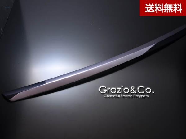 Grazio AQUA(アクア) Fバンパーガーニッシュ オパールクリスタル