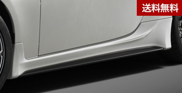 86 TRD Performance Line サイドスカート( ~2016.6) K1X(クリスタルホワイトパール)  大型商品は個人宅発送不可/法人・西濃運輸支店止