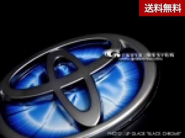 "Grazio ハイエース(200系)(フロント)のみ ヒートブルーエンブレム""EARTH"" オパールクローム"