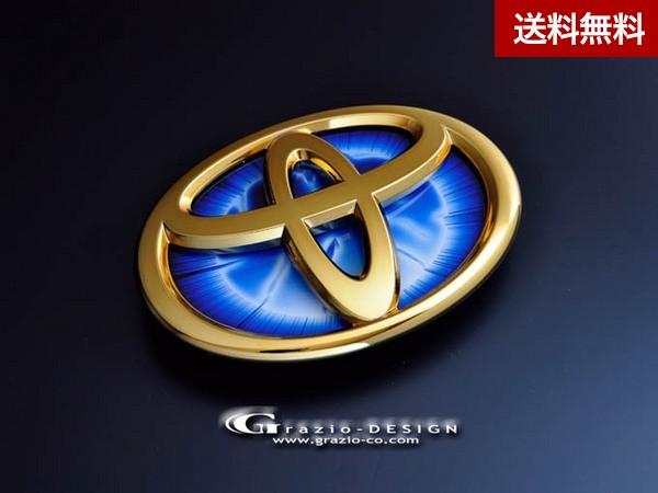 """Grazio ハイエース(200系)WIDE(フロント)のみ ヒートブルーエンブレム""""EARTH"""" ゴ-ルド"""