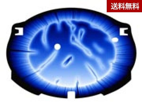 Grazio プリウスα ZVW40/41 ヒートブルーエンブレム EARTH 専用プレートのみ SET(前後)