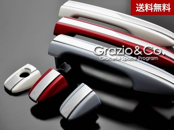 Grazio プリウスα ZVW40/41 コンビドアハンドルユニット Sツーリング、G、Gツーリング  1F7シルバーメタリック