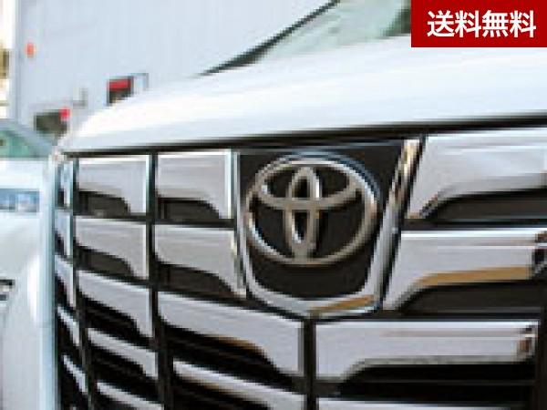 アルファード 30系 フロントトヨタアタッチメント ガソリンモデル 台座付SET  ブラッククローム