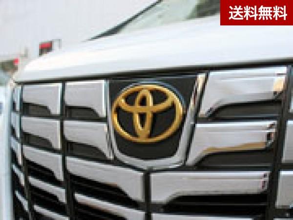 アルファード 30系 フロントトヨタアタッチメント ガソリンモデル 台座付SET  ゴールド