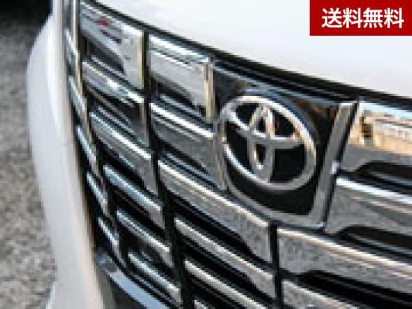 アルファード 30系 フロントトヨタアタッチメント ガソリンモデル 台座付SET  ブラッシュドクロ-ム
