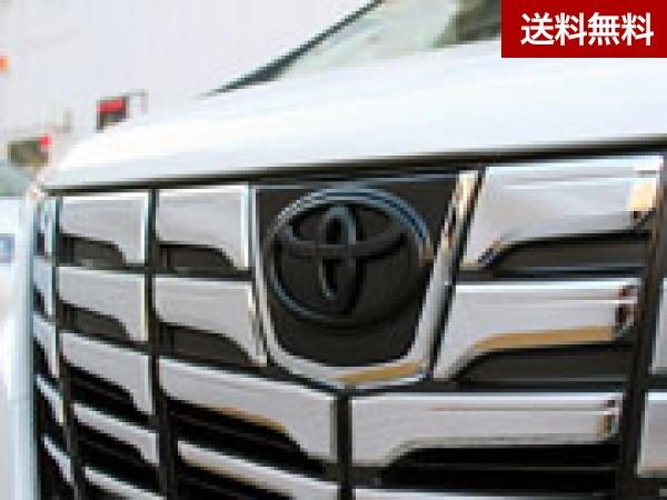 アルファード 30系 フロントトヨタアタッチメント ガソリンモデル 台座付SET  マットブラック