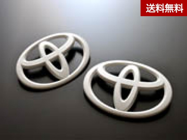 アルファードGS (30系) エンブレム リヤ3点SET V6 ソリッドカラ- マットホワイト