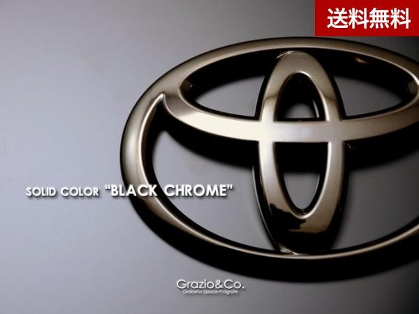 Grazio ヴォクシー(ZRR80)GS車 前後2点SET T仕様(フロントTマーク プレート付) ブラッククロ-ム