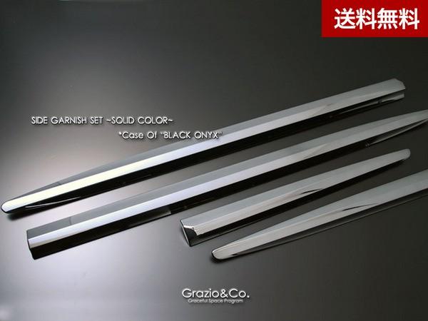 Grazio Co. 65W 60W ハリアー 売却 HARRIER MC前 60系 毎日がバーゲンセール サイドガーニッシュSET マットブラック ~2017.6