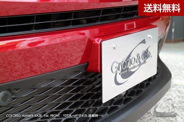 C-HR NGX50系 2016.12~ カラードナンバーベース フロント メタルストリームメタリック:1K0