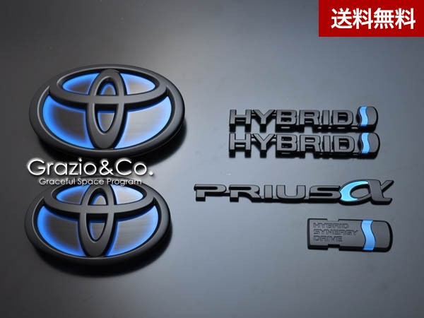 Grazio ランドクルーザー(200系) ヒ-トブル- エンブレム マッドブラック