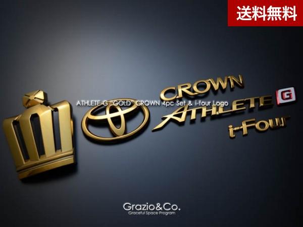 Grazio クラウンアスリート(21系)王冠4点SET ATHLETE G ゴールドクロ-ム