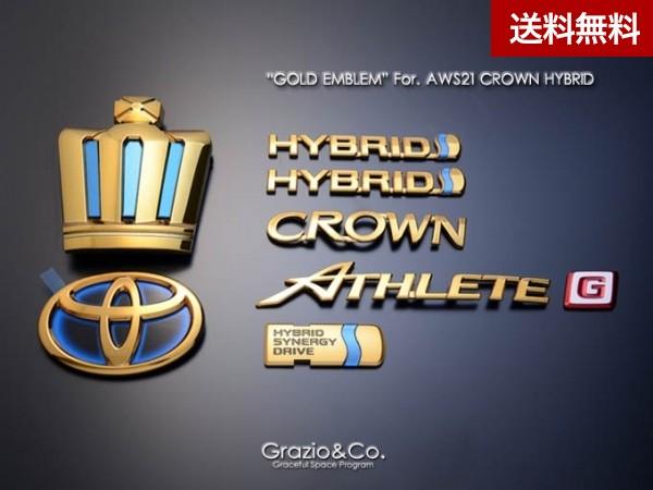 Grazio クラウンHVアスリート(21系)王冠7点SET ATHLETE-G マットブラック