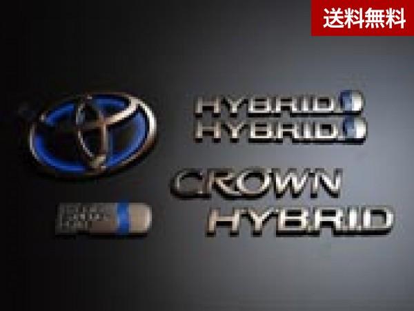 Grazio クラウン 20 HYBRID Emblem 前期モデル ブラッククローム エンブレム6点SET