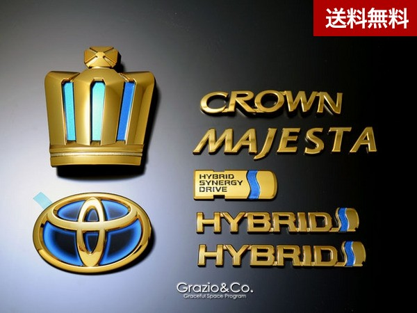 Grazio クラウンマジェスタ(214) ハイブリッド専用 リヤ6点SET MAJESTA ゴールドクロ-ム