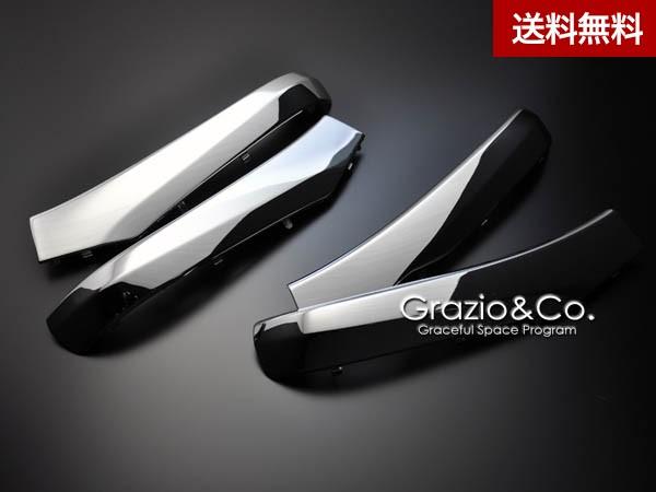Grazio プリウス ZVW30 クロームウインドウSWベゼル(純正交換品 銅下皮膜形成クロームメッキ) フロント