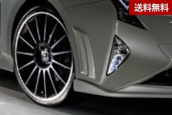Grazio 50系プリウス デュアルサイドエフェクター(2015.12~2018.11)  ダ-クブル-メタリック(8W7)