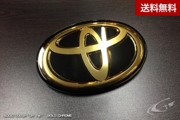 Grazio GR Ver.トヨタマーク(W90) 86後期(2016.7~ )リヤ専用 ゴールドクローム