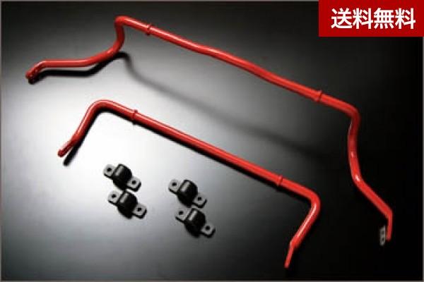 アクセラ(BK)2WD車(BK3P/BKEP/BK5P) スポーツスタビライザー  リア