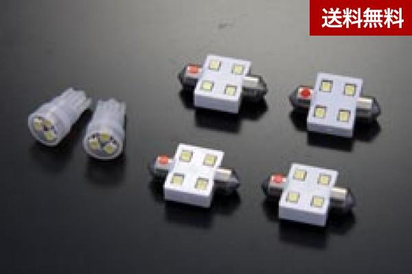 アテンザ(GJ) ツインLED ルームランプセット (ワゴン用)