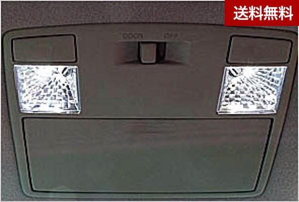 RX-8 ツインLED ル-ムランプセット 全車